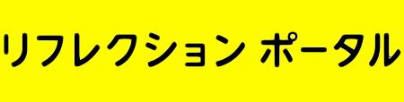 サイトロゴ_023